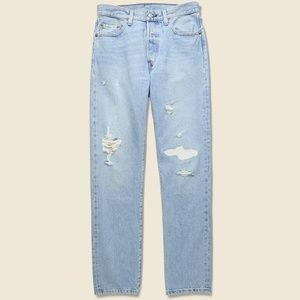 NWT 501 Levi's Distressed Straight Cut Jean's